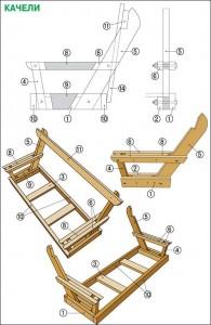 кресло качелей сборка деталей